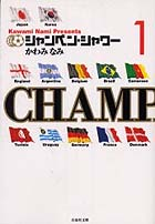 champagne_book.jpg