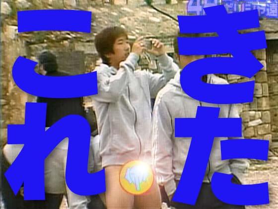 takamatsu_kitakore.jpg
